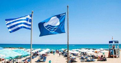 GRECIA: BANDIERE BLU 2018